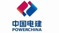 powerchina huadong engineering corporation
