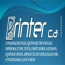 PRINTER C.A.